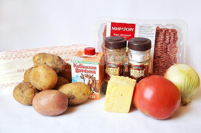 необходимые ингредиенты для картофельной запеканки:
