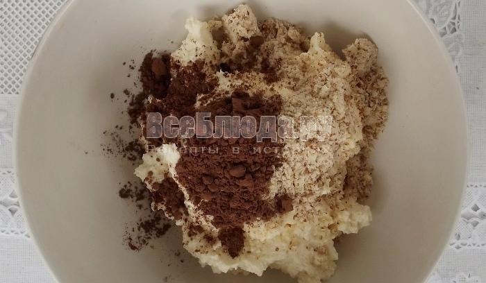 сделать шоколадные сырки с какао