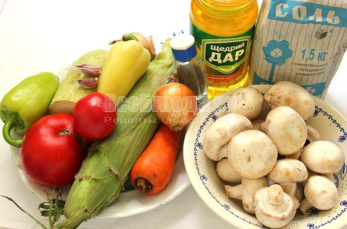 продукты для овощного соте