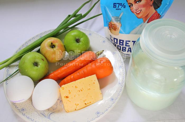 приготовить ингредиенты для салата по французски