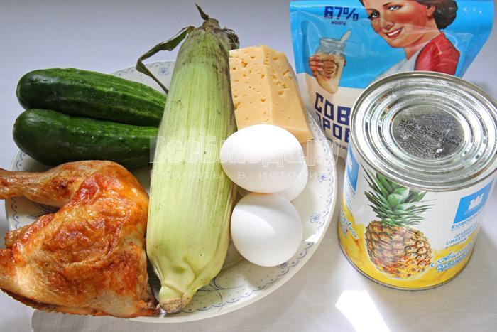 Салат (копченая курица, огурец, сыр, яйца, кукуруза, ананасы)