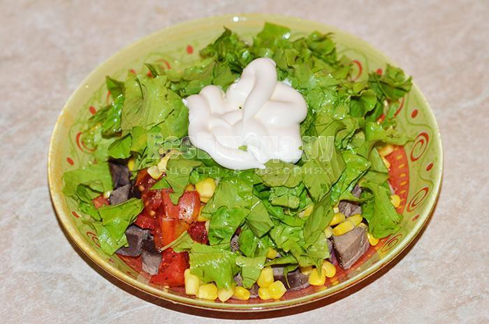заправьте салат