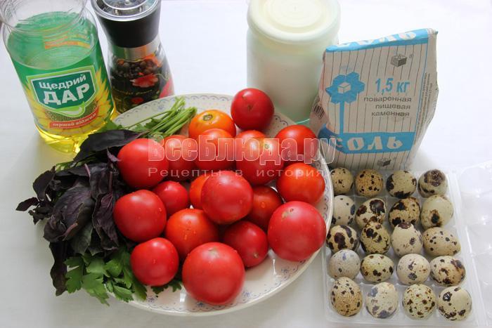 ингредиенты для помидоров фаршированных яйцами