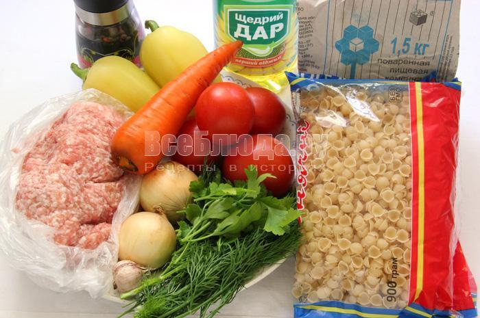 ингредиенты для приготовления макарон по-флотски