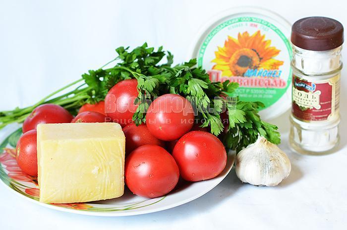 необходимые ингредиенты для начинки помидор: