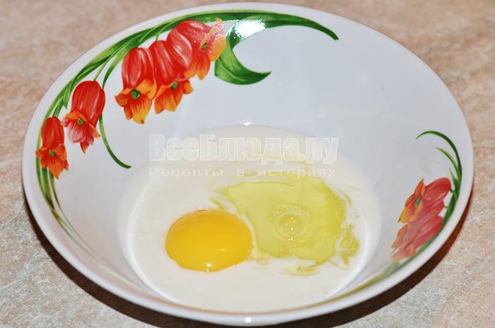 забейте яйцо