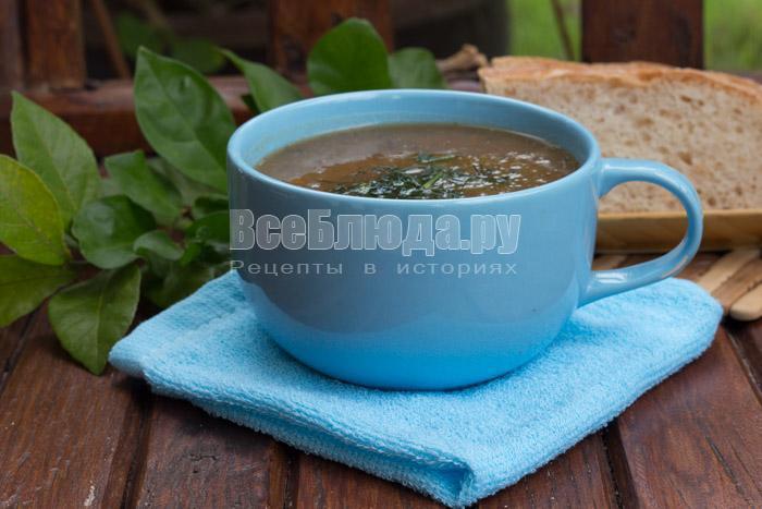рецепт супа с баклажанами и овощами