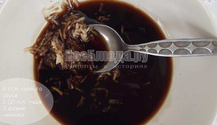 приготовить соевый маринад
