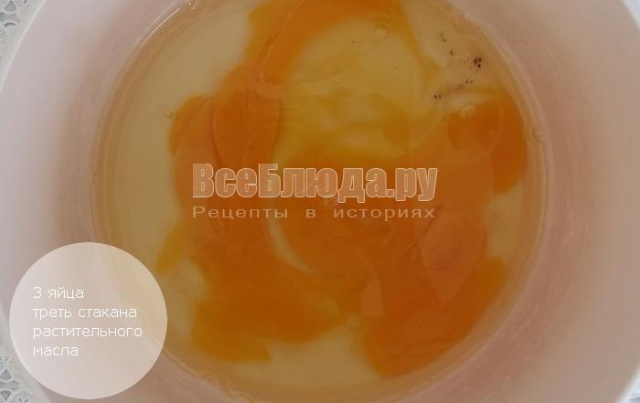 яйца и растительное масло