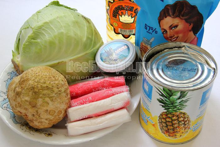 продукты для салата с сельдереем