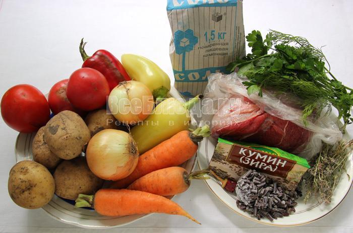 продукты для приготовления шурпы