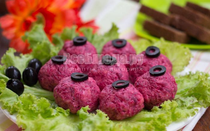 вкусные шарики из свеклы с селедкой внутри