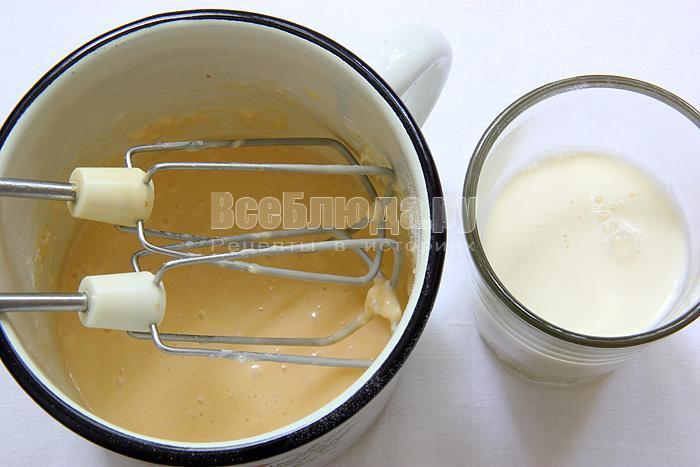добавляю молоко
