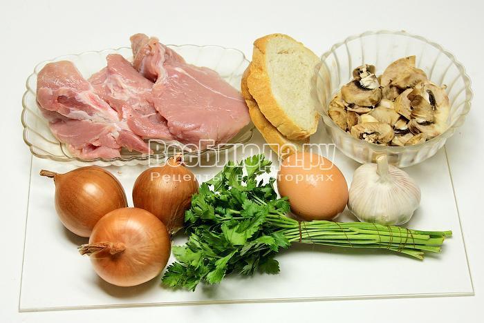ингредиенты для котлет с грибами