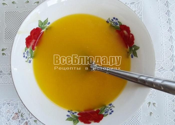 растопите маргарин