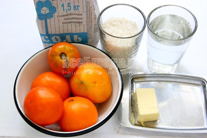 ингредиенты для рисовой каши с помидорами