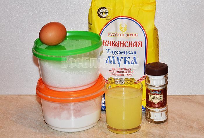 необходимые ингредиенты для пышек на сыворотке: