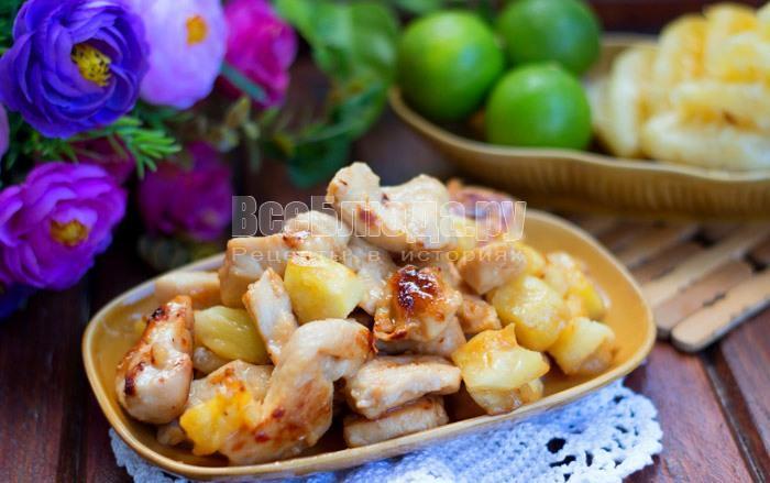 рецепт вкусного куриного филе с ананасами на сковороде