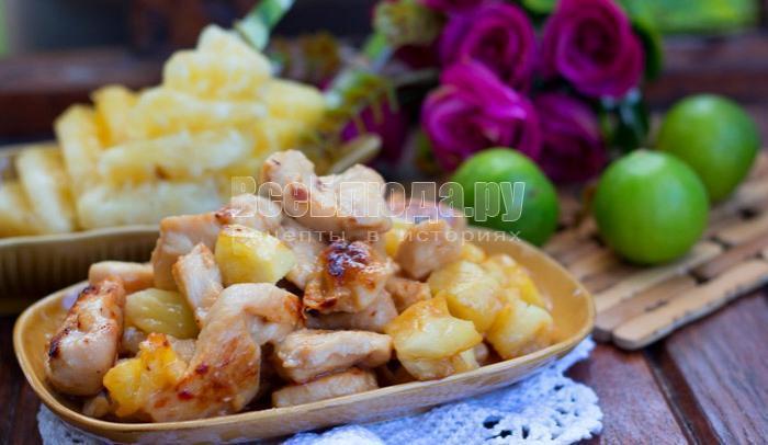 как приготовить филе в ананасах