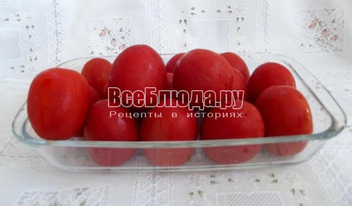 помидоры надо помыть