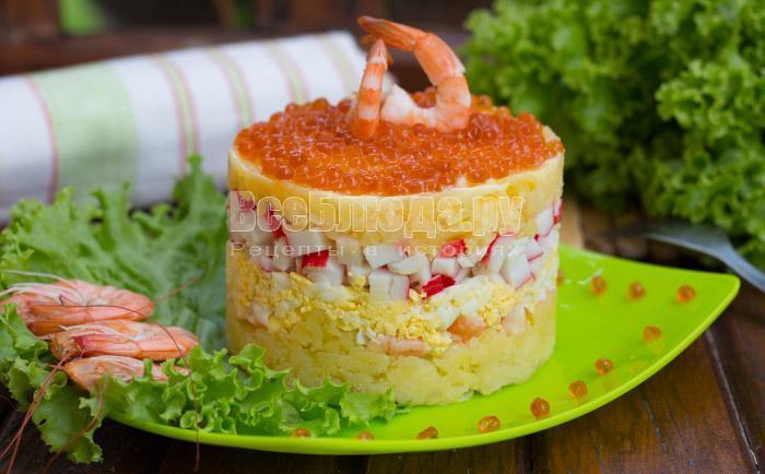 Рецепт салата крабовый слоями