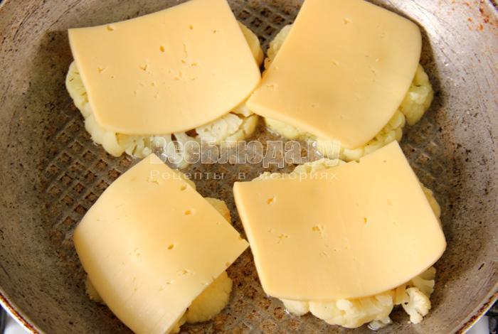 жарю, накрыв сыром
