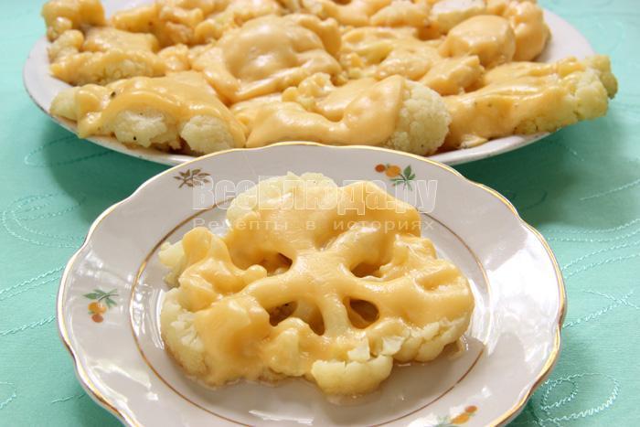 рецепт цветной капусты под сыром