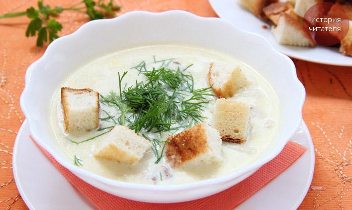 Рецепт супа с белыми грибами (или лисичками) от моего дедушки...