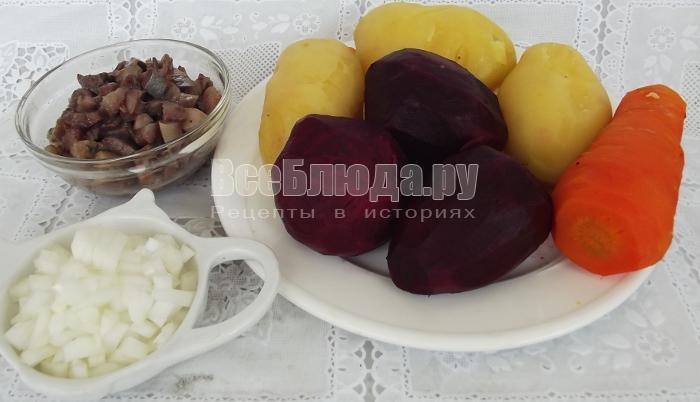 приготовить ингредиенты для селедки под шубой