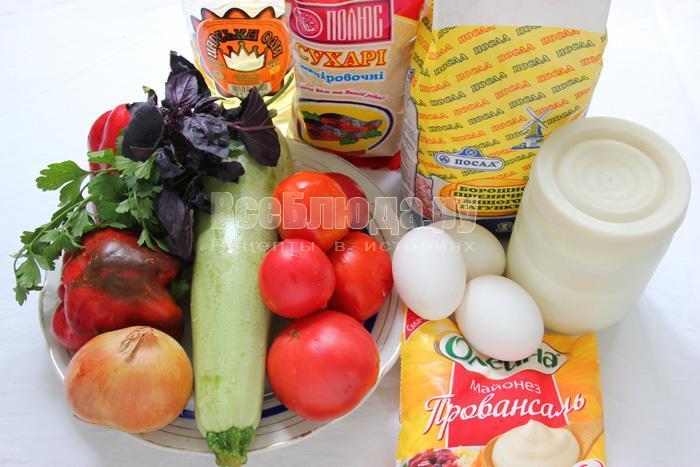 ингредиенты для пирога с овощами