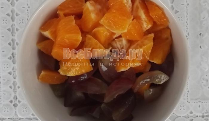 апельсины и виноград