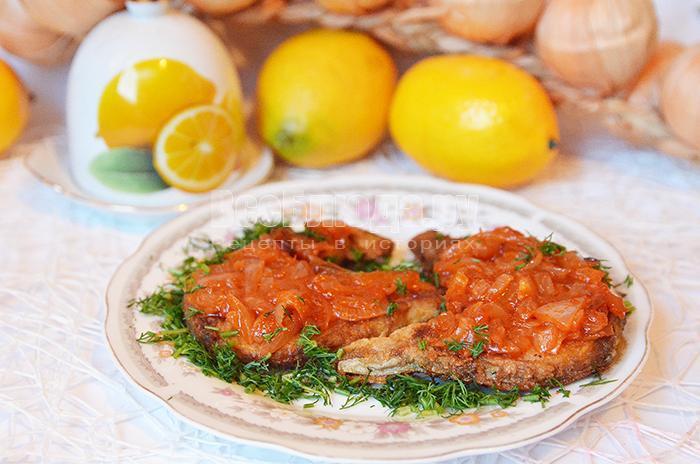 рецепт жареного сома в томатной подливе