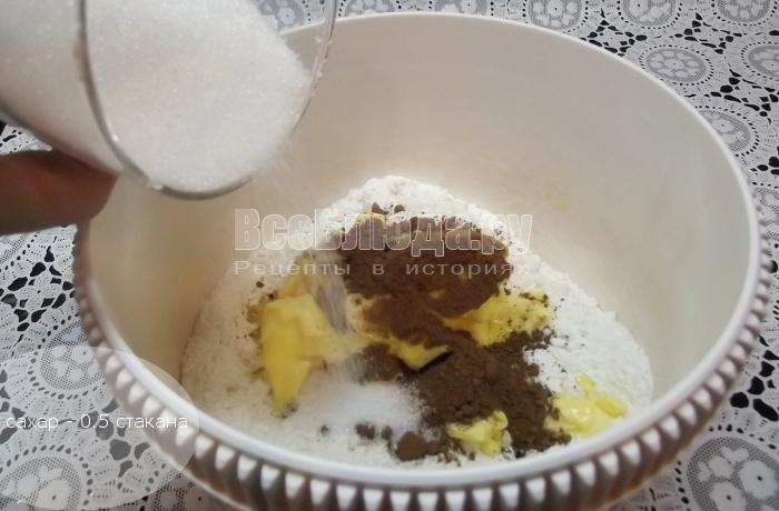 Песочное печенье на скорую руку, пошаговый рецепт с фото