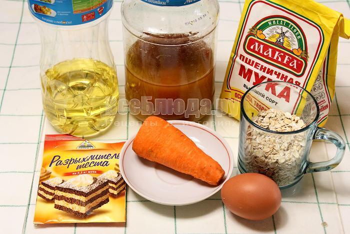Рецепт морковных кексов с медом и орехами