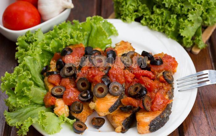 как вкусно приготовить семгу с маслинами