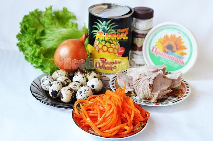 необходимые ингредиенты для салата с корейской морковкой, свининой и яйцами: