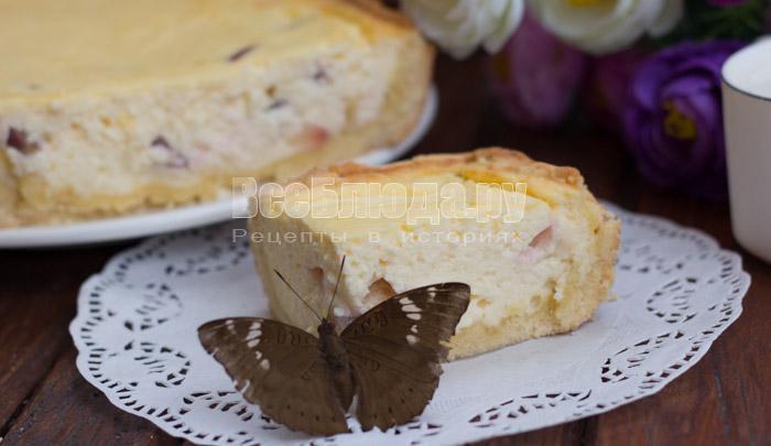 рецепт творожного пирога с виноградом