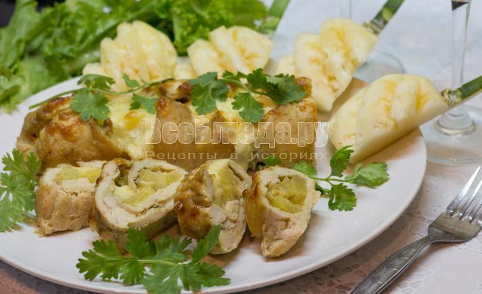 рецепт куриного рулета с сыром и ананасами