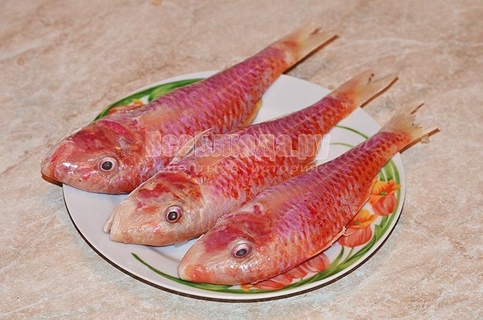 промойте рыбу барабульку