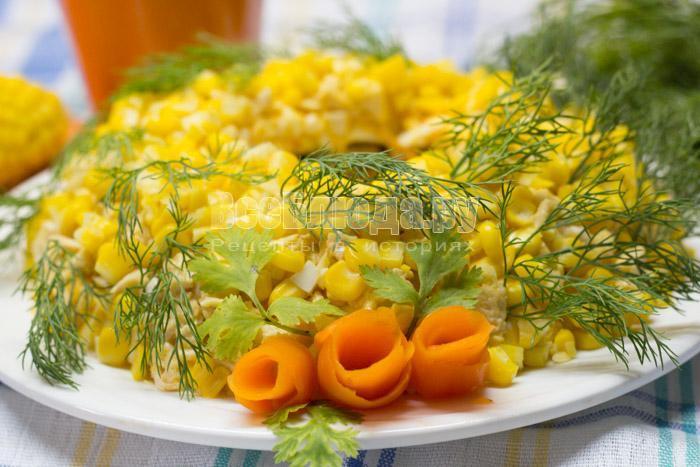 готовый салат золотой браслет