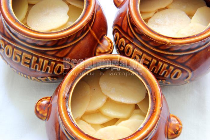 выкладываю картофель