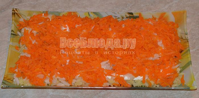 уложите морковь