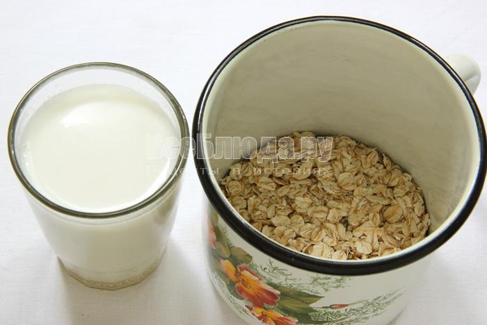 залить хлопья теплым молоком
