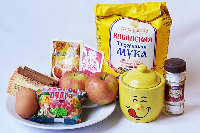 необходимые ингредиенты для маффин с яблоками:
