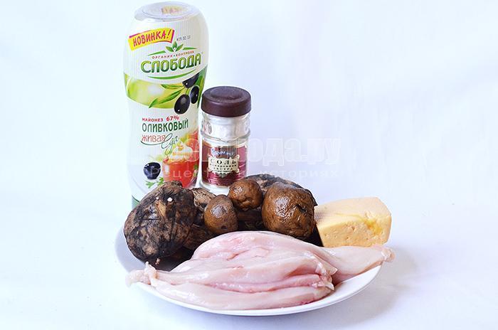 необходимые ингредиенты для грибных отбивных: