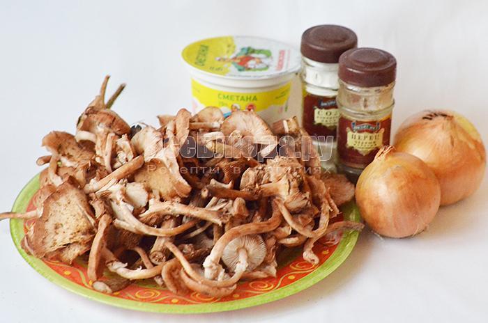 необходимые ингредиенты для жареных опят со сметаной: