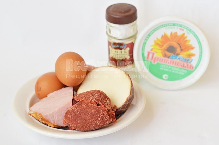 необходмые ингредиенты для простого салата с карбонатом: