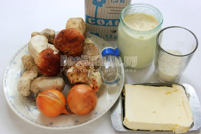 продукты для приготовления супа с белыми грибами
