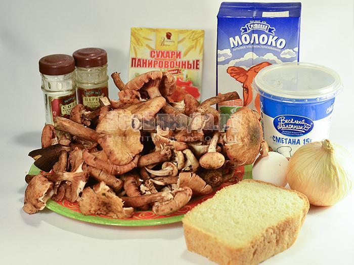 необходимые ингредиенты для грибных котлет: