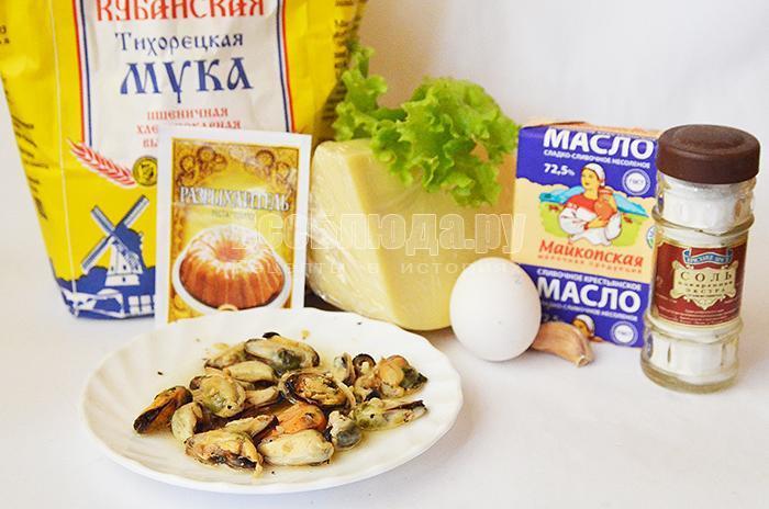 необходимые ингредиенты для маффинов с мидиями: